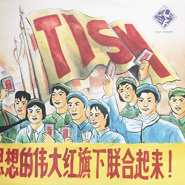 Cover artwork of 'Hot Dogma' by TISM
