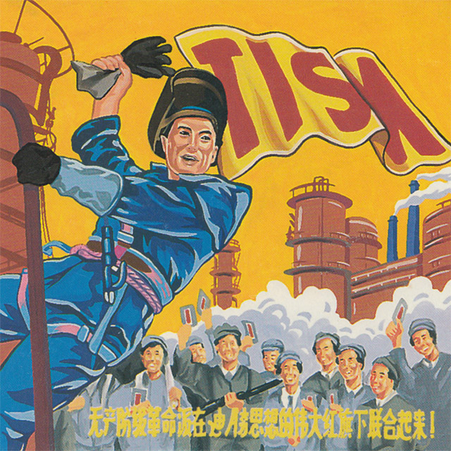 Alternate cover artwork of 'Hot Dogma' by TISM